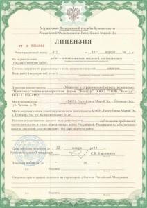 license 01-1