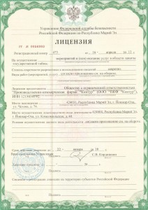 license 01-2