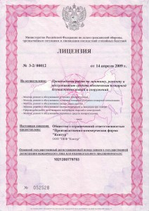 license 04-1