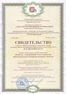 license 06-1