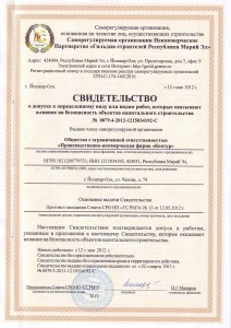 license 07-1