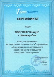 license 09