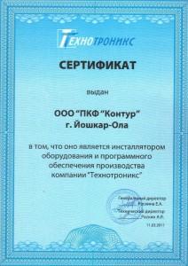 license 10